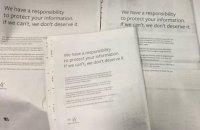Цукерберг вибачився за витік даних у Facebook, викупивши рекламні смуги 4 британських газет