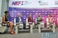 НЭФ-2017. Стабильность политической системы (доклад)