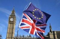 Парламент Британии поддержал план правительства по Brexit