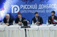"Маркарова порушить перед керівництвом США питання доктрини ""Русский Донбасс"""