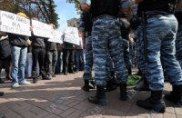 Стратегічні питання щодо свободи мирних зібрань