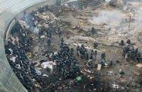 """Би-Би-Си"" нашло майдановца, стрелявшего из консерватории по милиционерам"