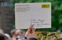 На Банковій відбулася акція на підтримку Олега Сенцова