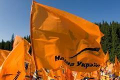 """Наливайченко: """"НУ"""" задолжала в областях по 2-3 миллиона"""