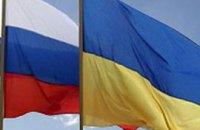 РФ закрыла культурную автономию украинцев из-за Голодомора
