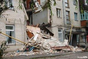 Волынская прокуратура установила причины обрушения дома