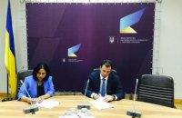 Украина подписала соглашения о $800 млн от Всемирного банка и Японии