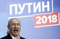Путин набрал 77% на выборах президента России