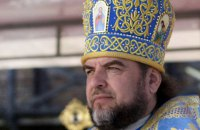 У Вінниці громада храму Московського патріархату перейшла в ПЦУ