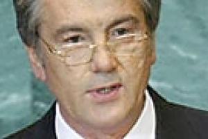 Ющенко выступит с речью на Генассамблее ООН