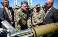 Порошенко побував на демонстрації українських аналогів ПТРК Javelin