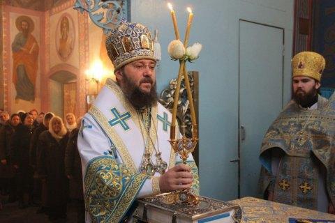 УПЦ МП не признает новую украинскую православную церковь