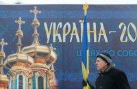 Огляд іноземної преси про Україну