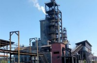 На Закарпатті п'ятеро працівників лісохімкомбінату отруїлися шкідливими речовинами, один з них помер