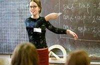 День вчителя. Нема з чим вітати