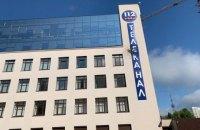 В здание телеканала 112 в Киеве выстрелили из гранатомета (обновлено)