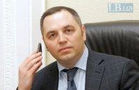 "Портнов ходил в Офис президента из-за ситуации с журналистами ""Радио Свобода"""