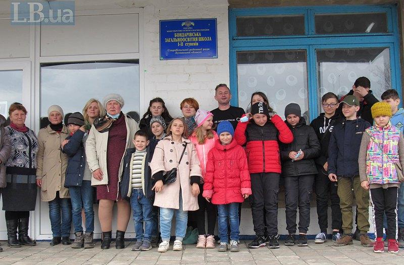 Школа в Бондаревому