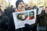 По делу Чорновол допросили более 50 свидетелей