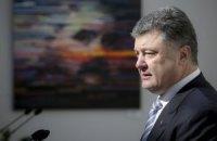 Порошенко: миротворці - не альтернатива мінському процесу
