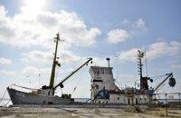 """СЕТАМ утретє виставило на продаж арештоване судно """"Норд"""" зі знижкою 20% від початкової ціни"""