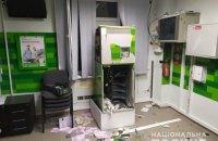 В Николаеве взорвали банкомат и похитили 250 тыс. грн