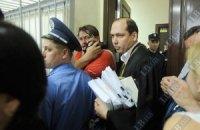 Заседание по делу Луценко перенесли на 11 июля