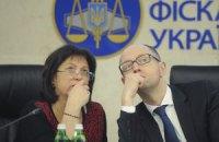 Яценюк і Яресько почнуть робочий тиждень з візиту в США