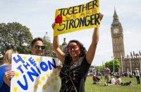 Соцопрос: более половины британцев теперь не хотят покидать ЕС