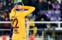"""""""Рома"""" унизительно проиграла матч Кубка Италии, пропустив 7 мячей."""