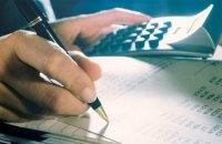 Кабмин разрешил ФОПам не вести книгу учета доходов и расходов на время карантина