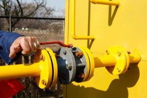 Правительство предложило механизм сокращения поставок газа