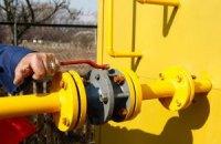 Азербайджан не подписал с Украиной соглашение о поставках сжиженного газа из-за Турции