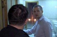 Левченко і Семенченко перед тим, як запалити шашку в залі Ради, вивчали в туалеті, як вона горить