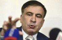 """Саакашвили """"почти уверен"""", что вернется в Украину до конца года"""