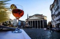 Коли Італія відкриється для українських туристів