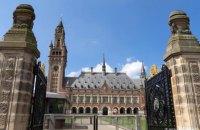 В Гаазі починаються слухання щодо захоплення Росією українських кораблів у Керченській протоці