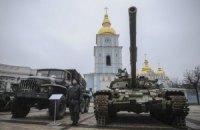 У Києві триває виставка доказів російської агресії