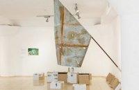 У Центрі візуальної культури пройшла виставка про політичні утопії