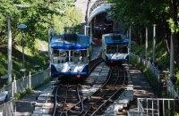 В Киеве после ремонта запустили фуникулер
