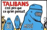 """Журнал Charlie Hebdo порівняв перехід Мессі в ПСЖ з фінансуванням """"Талібану"""""""