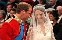 Кейт и принц Уильям стали мужем и женой