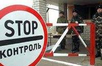 Россия с Украиной будут вместе контролировать границу