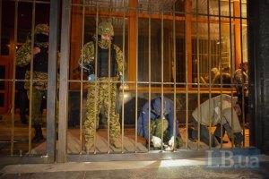 """Аваков дав охоронцям """"Укрнафти"""" 24 години на роззброєння"""
