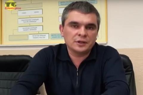 Суд снизил залог главе ОГХК со 100 до 12 млн гривен