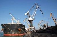 В Украину прибыли два балкера с американским углем