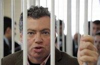 ЕСПЧ удовлетворил жалобу преследуемого при Януковиче экс-замминистра юстиции