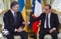 Франсуа Олланд получил высшую награду Украины