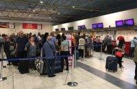 В Израиле летевших в Киев пассажиров по ошибке отправили в Берлин