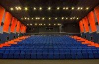 Рада вирішила направити штрафи за порушення авторських прав на підтримку кіно
